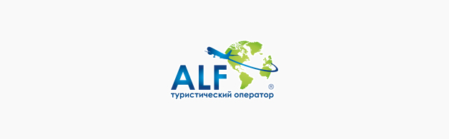 ALF Туристический оператор