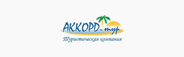 https://gfish.com.ua/wp-content/uploads/2014/08/Akkord-Tur.jpg