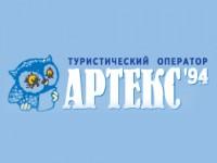 Туристический оператор Артекс 94