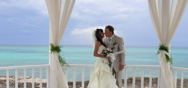 Свадебная церемония - Карибская ночь