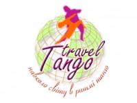 Танго Тревел